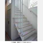 この階段、費用アップはありません