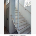神奈川のカワイイ家