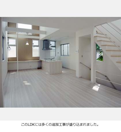 横浜のセンスがいい家