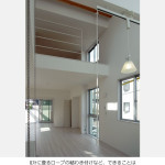 横浜市内で素敵な家