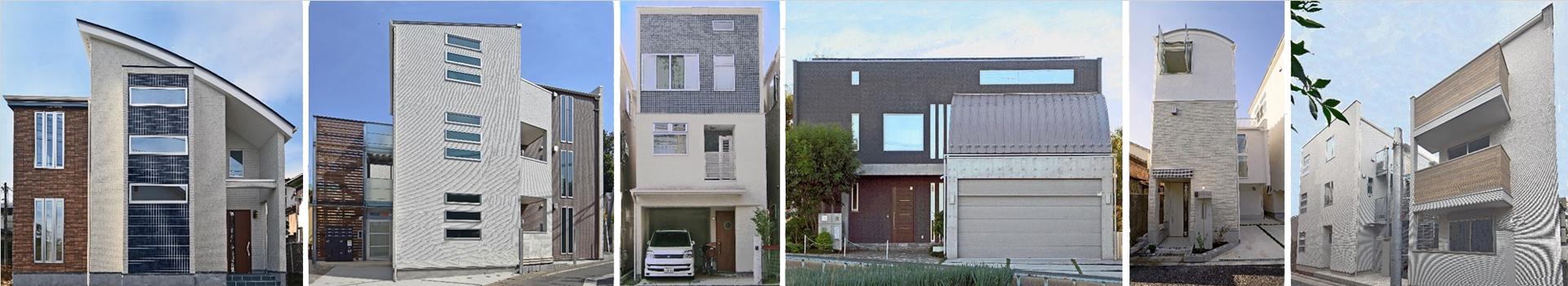 神奈川のデザイン住宅の外観