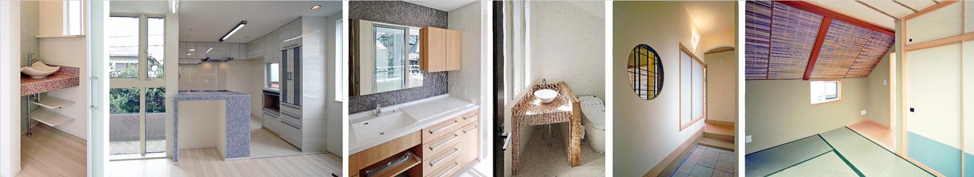 神奈川のデザイン住宅の水廻りと和室
