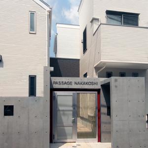 アパート・共同住宅の設計 神奈川県