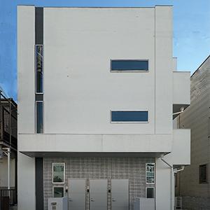 3階建て長屋 併用住宅
